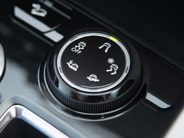 /image/82/2/5008-grip-control.450822.jpg